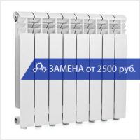 Замена радиатора отопления в Туле